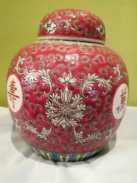 Chinese Ginger/Spice Jar