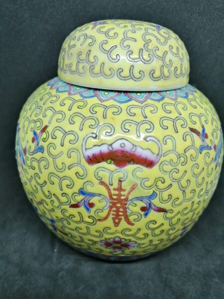 Yellow Pattern Ginger/Spice Jar